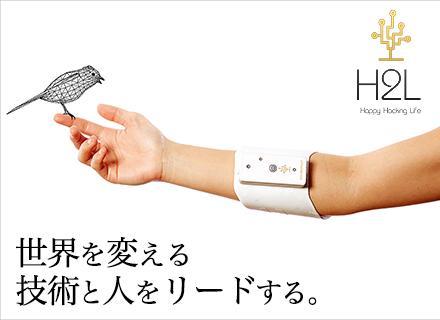 当社の主力製品「UnlimitedHand」――ゲーム内の物体に触れた感覚を体験できる機能が組み込まれています。