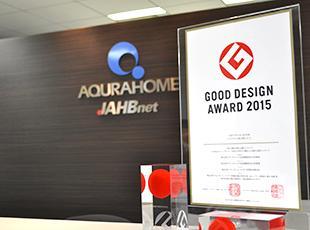 グッドデザイン賞をはじめ、数々の賞を受賞。メディアでも多く取り上げられ、その品質はお墨付きです。