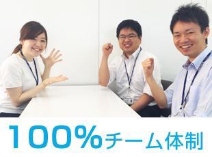 プロジェクトには100%チームでの配属なので安心!キックオフや全社会などで、他部署との交流も盛んです。