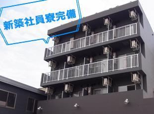 社員寮は練馬区「高野台駅」徒歩5分!渋谷まで直通1本!社員はたったの3万円!近くに24時間スーパーあり!