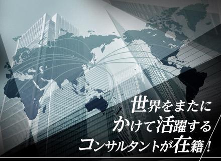 培ってきた豊富なノウハウを活かして、あなたも「侍(エンジニア)」としてグローバルに活躍してください!