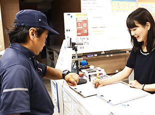 事務スタッフもあなたをしっかり支えます。安心して働けるからこそ、お客様への笑顔にも磨きがかかります。