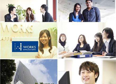 日本で初めてカスタマイズ不要のパッケージソフトを開発!自社製品を通して大手企業の経営を支えています。