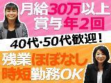☆退職金制度も完備です☆ 勤続35年で2185万円支給。 長く頑張るほど、将来もしっかり安定する会社です!