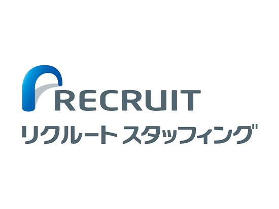 ≪ 社員(※) × 事務未経験 × 大手企業 ≫事務職としてのキャリアを始めたい方を徹底サポート!