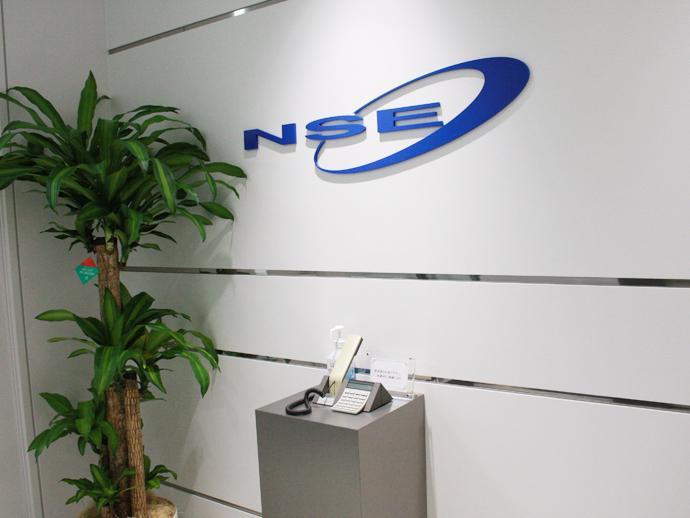 1994年に設立された当社です。