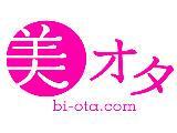 """ポータルサイト""""美オタ""""を運営!美容のプロとしての知識も深まります。"""