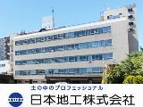 創業60年、日本の安心・安全を支え続けてきました。