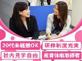 女性も活躍している当社では、あなたの数年後をイメージしやすいはずです。