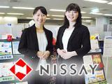 保険業界の中でも、最大級の歴史と規模を持つ「日本生命」。働きやすさも格別です。