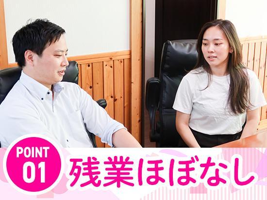 若手社員が多数活躍中!社員同士の距離が近く、アットホームな社風なので働きやすいですよ♪