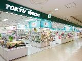 名古屋店の店舗風景です。新しくて清潔な店舗で働けます☆