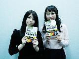 """グループ企業である""""水戸大家さん""""の代表の峯島は、書籍を出版、メディア掲載の実績多数!"""