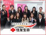 一緒に働くメンバーのみなさんです! 明るく、楽しく共に仕事を楽しみましょう♪