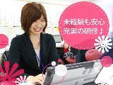 新宿営業部は、これまでの全てのキャリア・人生経験を尊重し、新しいスタートを応援しています!