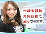最適な保険プランを提案することで、お客様へ安心をお届けしています。