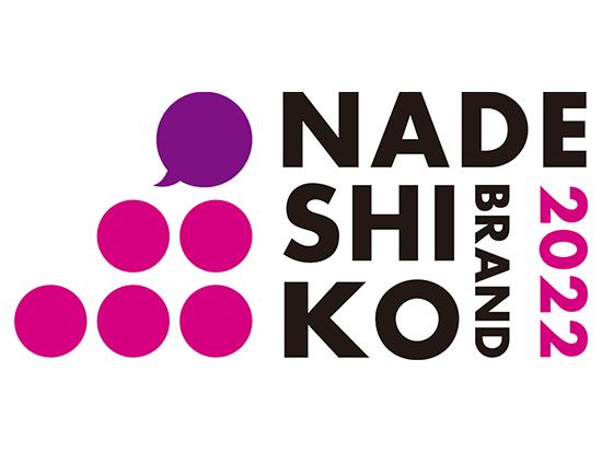 女性社員有志により、働く女性のための賃貸住宅づくりを目指すプロジェクトも発足!