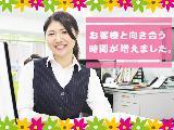 ≪横浜勤務≫ ★月給23万〜★夏季・冬季など長期休暇もあり♪