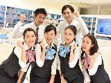 東証1部上場 75年の歴史を誇る大手安定企業