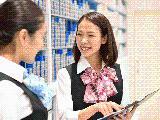 各店舗にはコーチングスタッフが常駐、日常的な指導が受けられます