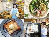 生パスタやフレンチトースト、フォーなどこだわりの料理を提案しています。