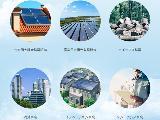 サンライフコーポレーションは、地域に密着した総合エネルギー会社です。