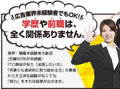 メリットばっちり☆仕事とプライベートの両立ができる事務スタッフ☆