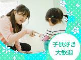 子どもたちの未来を育む、社会貢献度の高い仕事です。