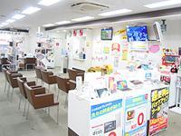 明るい店内は、学生からお年寄りまで幅広い層のお客様で毎日賑わっています♪