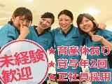 チームワークと明るい笑顔で、患者さんに安心と喜びを伝えています。