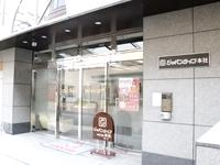 代替医療を用いたアンチエイジング産業で、日本を明るい未来へ導きます。
