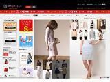 マガシークがカスタマーサポートスタッフを募集!ファッションに興味がある方を歓迎します。
