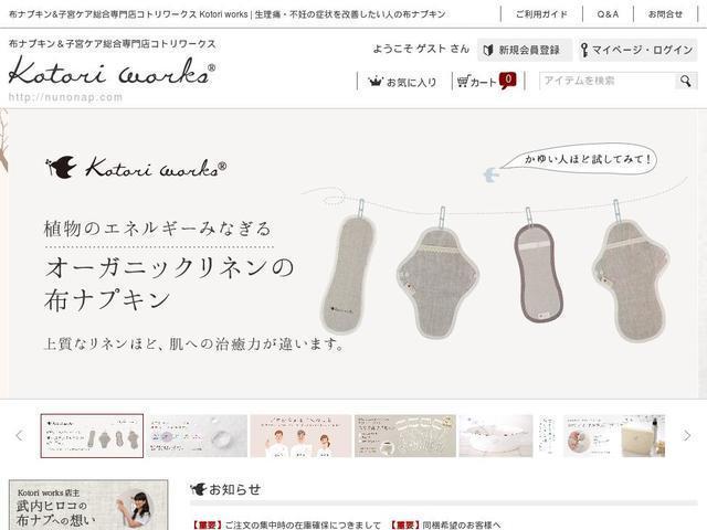 株式会社Kotori works