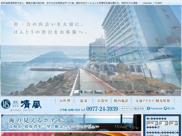 株式会社九州ホテルリゾート