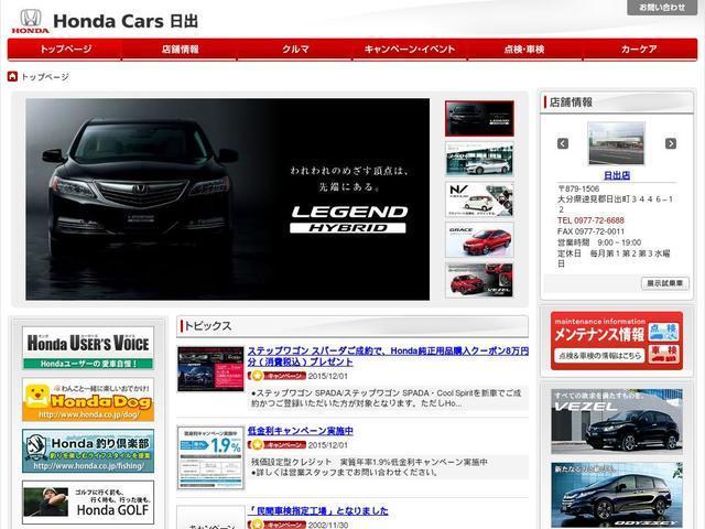 株式会社柿本自動車