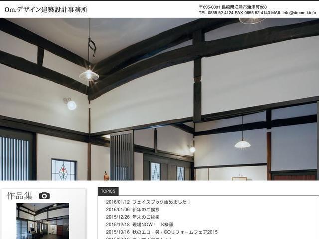 有限会社石田工務店