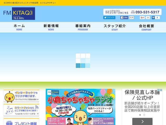 北九州シティFMに関する2ch(2ち...