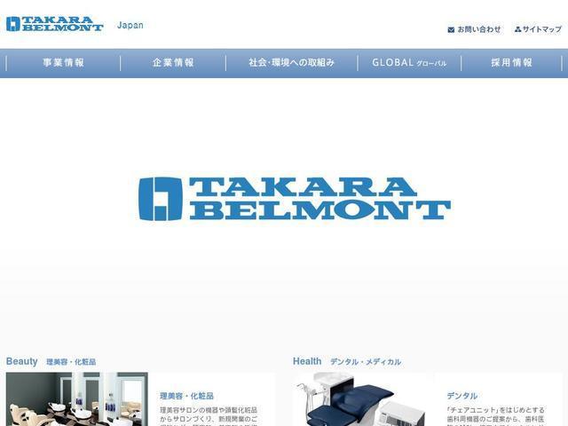 株式会社九州タカラベルモント