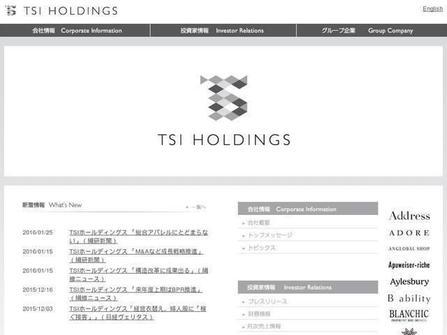 株式会社TSIホールディングス