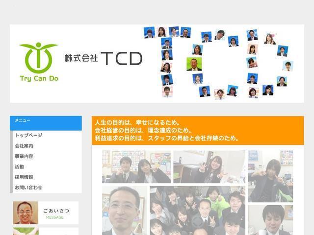 株式会社TCD