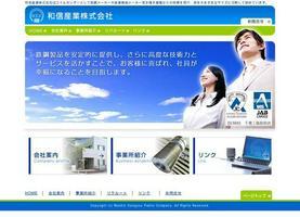 の評判・口コミ|転職・採用情報 星野楽器株式会社