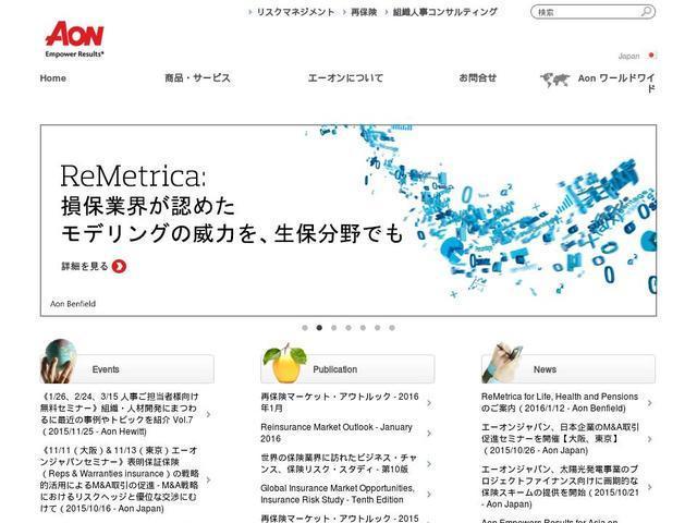 エーオンジャパン株式会社