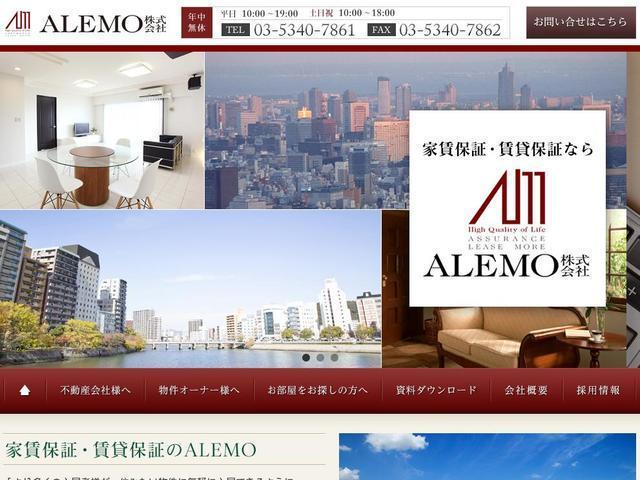 ALEMO株式会社