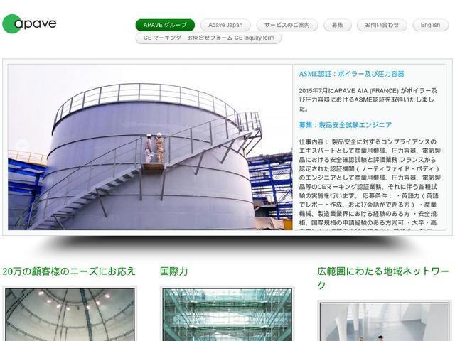 Apave Japan株式会社