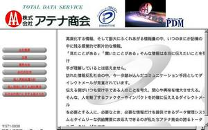 - - 8ページ 京都市の転職・求人情報 doda 転職・求人情報