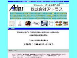 株式会社STG|大阪-八尾ものづくりネット