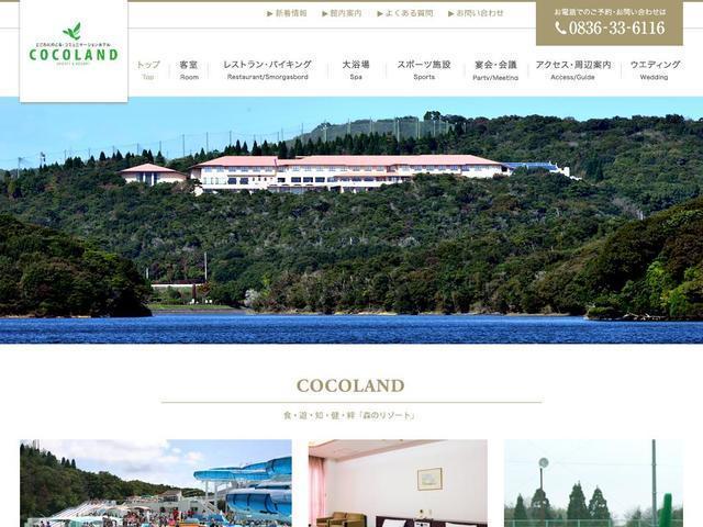 株式会社COCOLAND