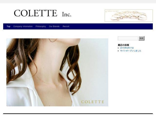 株式会社コレット