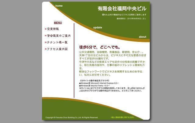 株式会社福岡シティ銀行