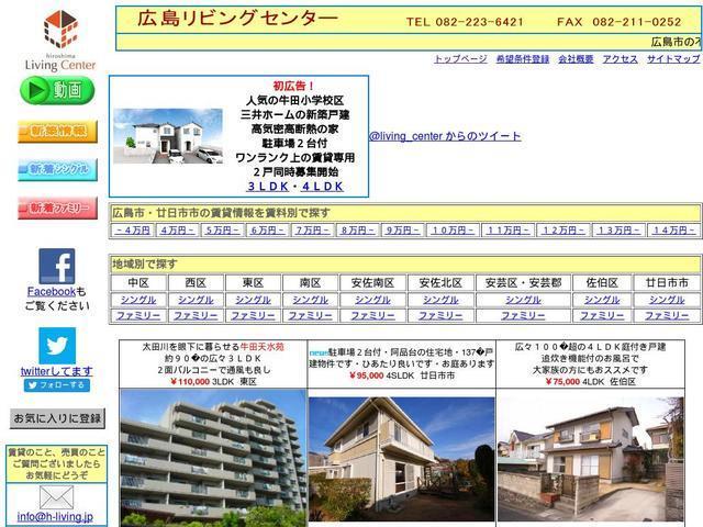 株式会社広島リビングセンター